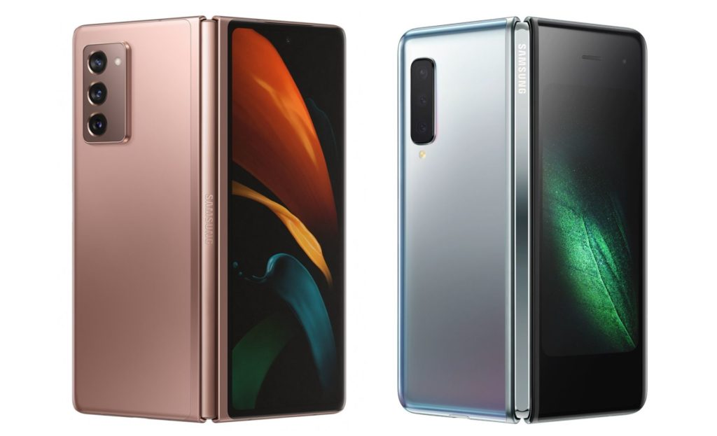 The Samsung officially revealed the Galaxy Z Fold 2 earlier this month